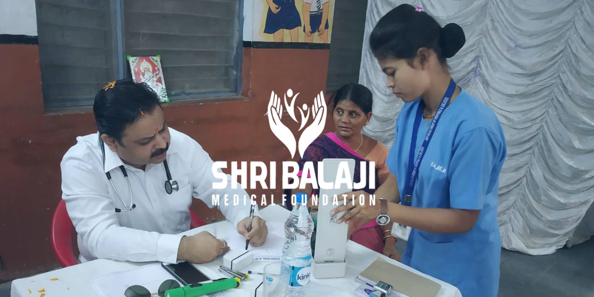 Shri Balaji Medical Foundation